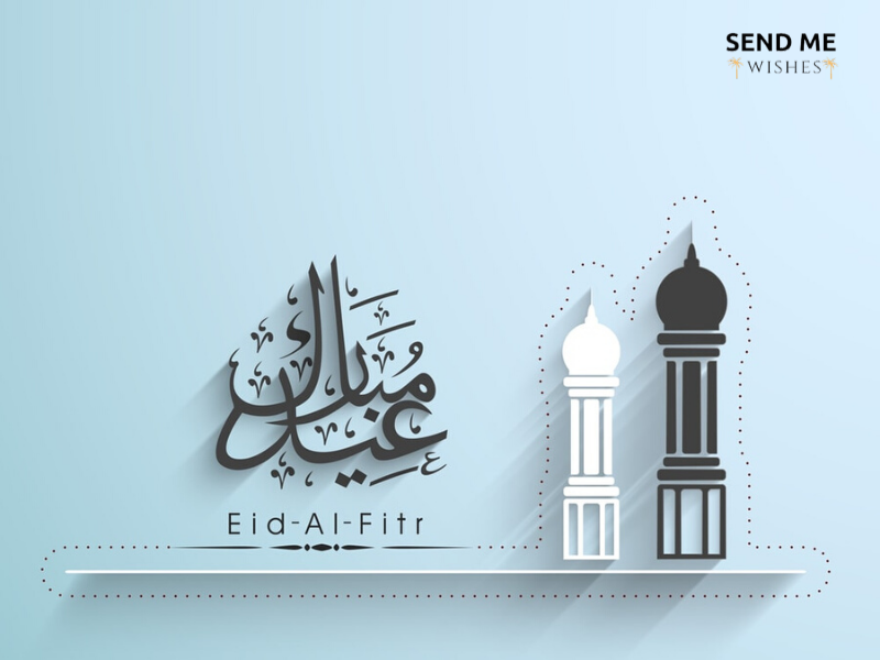free download eid mubarak images